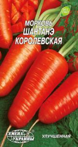 Фото Большие пачки, Морковь Шантанэ Королевская