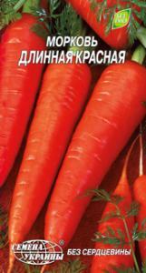 Фото Морковь Длинная красная