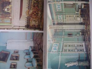 Фото Афиши (театр, цирк, кино, спортивные, музеи ...) Музеи * ПУШКИН * Парки 1982