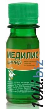 0. Медилис-Ципер 50 мл. Химические средства от насекомых в России