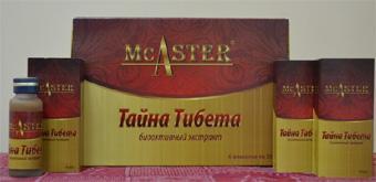 "Биоактивный экстракт ""Тайна Тибета"" ТМ McAster – 6 флаконов по 30 мл."