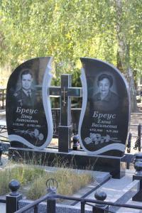 Фото Горизонтальные памятники Памятник на двоих с крестом
