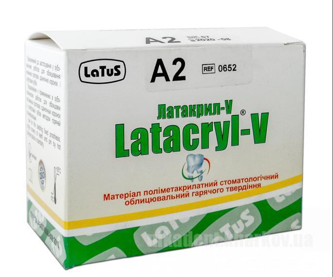 Фото Для зуботехнических лабораторий, МАТЕРИАЛЫ, Пластмассы и мономеры Latacryl-V (Латакрил-В) (20г+20г + 25мл)