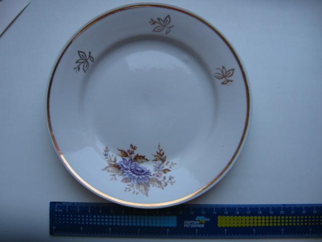Фарфоровая тарелка Дружковка 17 см