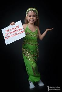Фото ФОТОСТУДИЯ СЭР, ДЕТСКИЕ ФОТОСЕССИИ детские фотосессии
