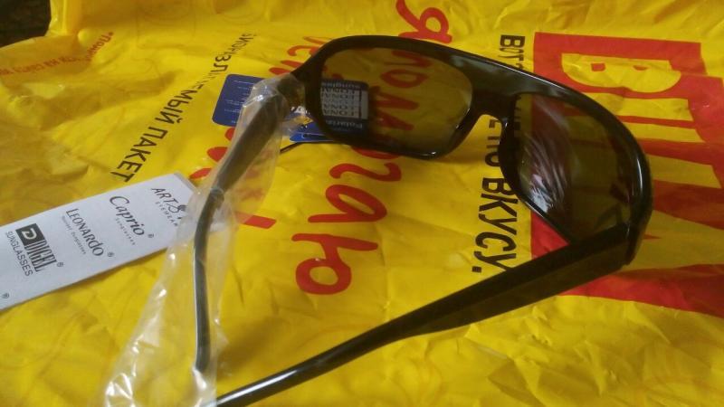 Продаю Солнцезащитные очки