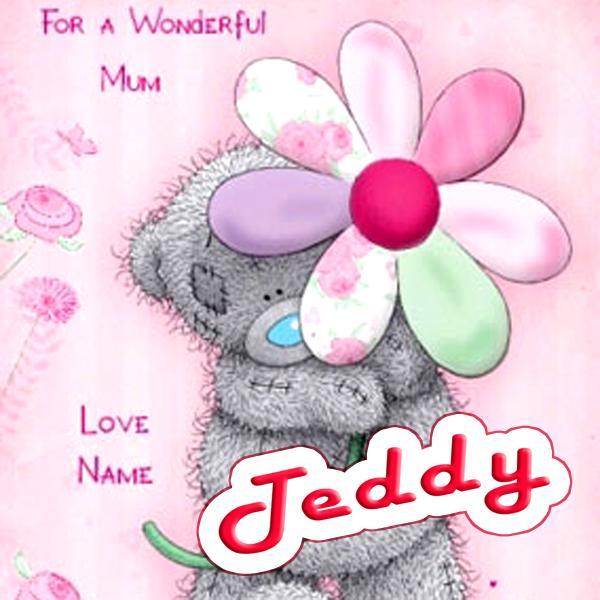 """Я-к гудок """"Тедди"""" (розовый)"""