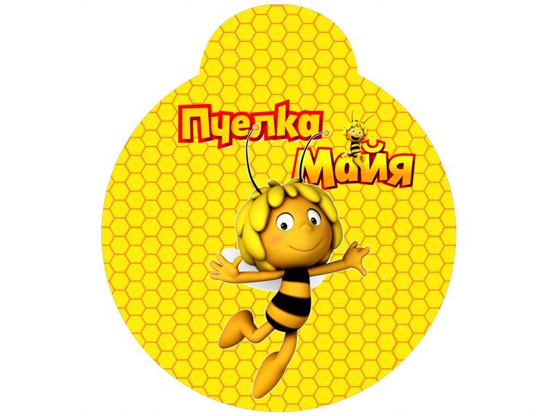 """Медальки """"Пчёлка Майя"""""""