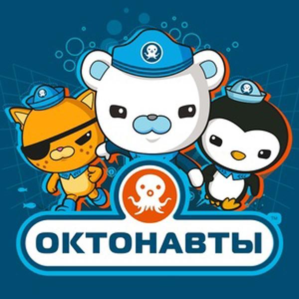 """Набор для Капкейков """"Октонавты"""""""