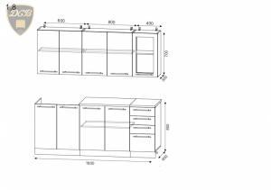 Фото  Кухня ЯБЛОКО 1,8м(ДСВ мебель)