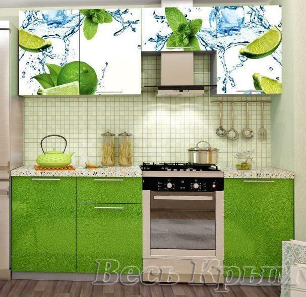 Кухня Лайм Фотопечать 2.1м(ДСВ мебель) Кухонные гарнитуры в Крыму