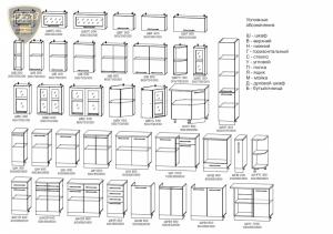 Фото  ДСВ мебель-Кухня МОНАКО САНДАЛ модульная