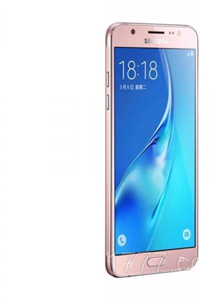 Samsung Galaxy J5 Prime (G5700) 32Gb 2016 Pink