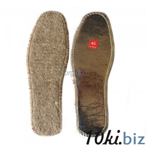 стельки войлоные для чуни(фольгированные) 503 оптом Стельки для обуви на рынке Восток в Новосибирске