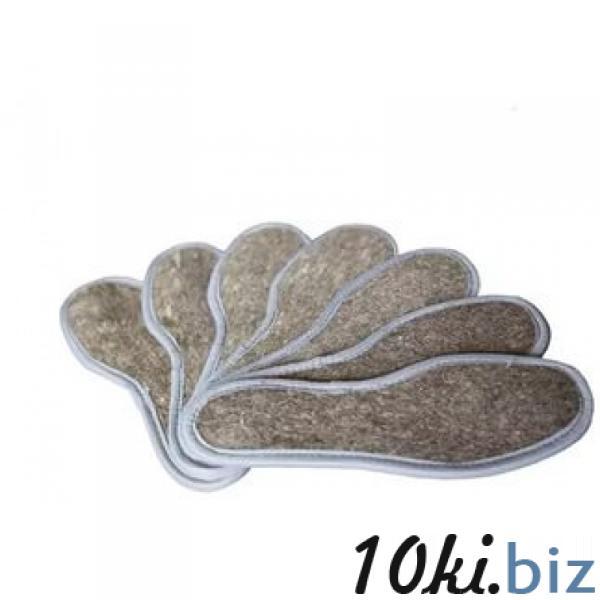Стельки войлочные фольгированные 501 оптом Стельки для обуви на рынке Восток в Новосибирске