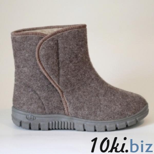 Ботинки 1002 оптом Ботинки мужские на рынке Восток в Новосибирске