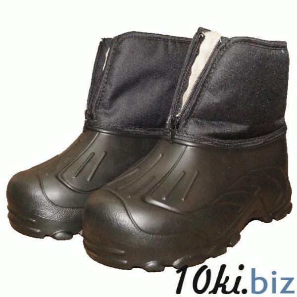 Полуботинки ЭВА мужские с замком и «мехом барашка» 1013. оптом Обувь для охоты и рыбалки на рынке Восток в Новосибирске