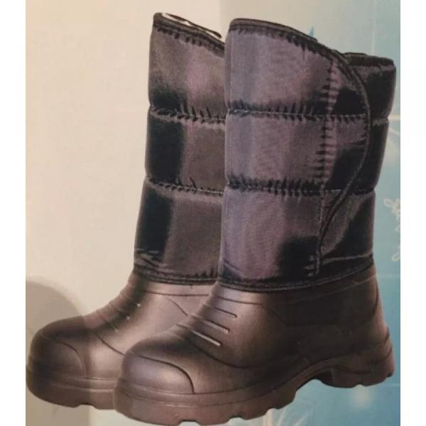 Фото Зимняя обувь, Женская Аляска Эва на липучке (