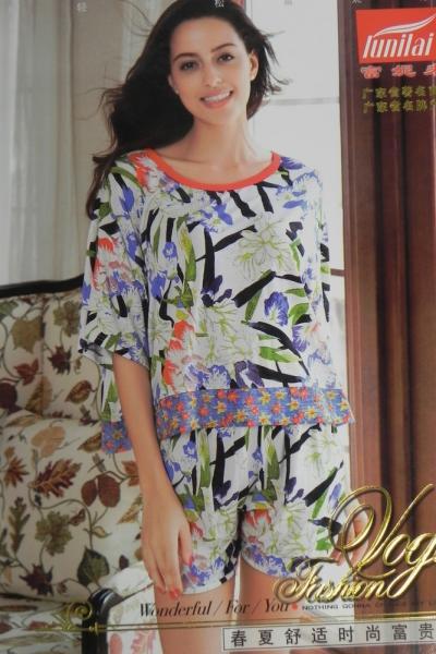 Женский костюм Funilai | артикул 8644