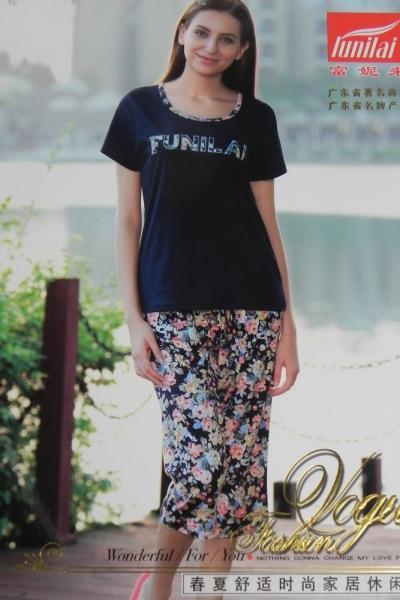 Женский костюм Funilai   артикул 8603
