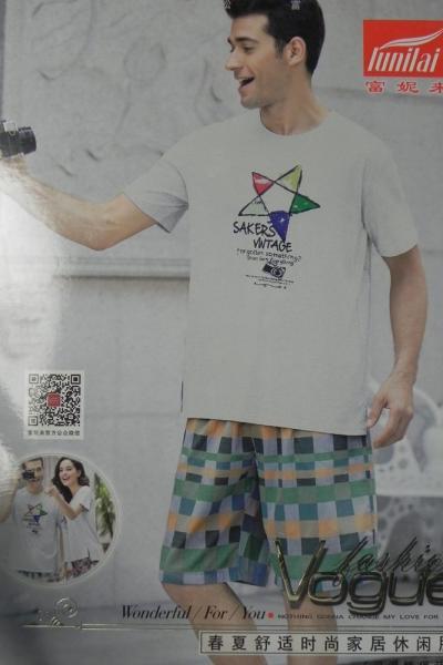 Мужской костюм Funilai | артикул 7465