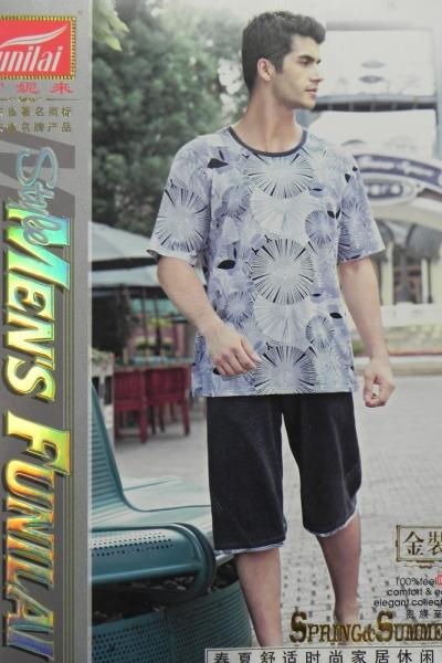 Мужской костюм Funilai | артикул 7065