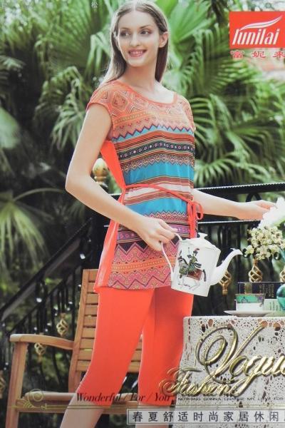 Женский костюм Funilai | артикул 8927