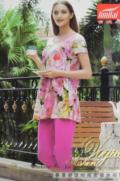 Женский костюм Funilai | артикул 8926
