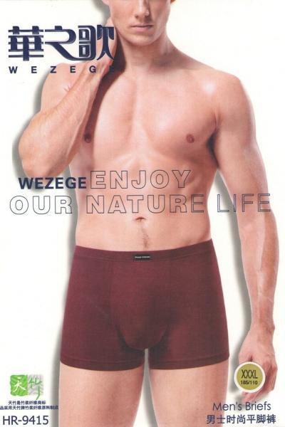 Мужские боксеры Wezege | артикул 9415