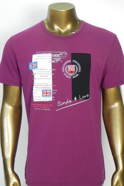 Мужская футболка | артикул 8026