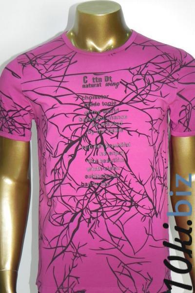 Мужская футболка | артикул 12110 Мужские майки футболки на рынке Восток в Новосибирске