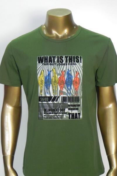Мужская футболка | артикул 9106