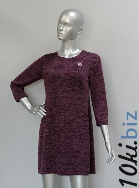 Платье П58.1 Однотонные