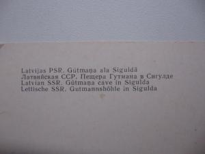 Фото Почтовые открытки (карточки), открытки, Города Пещера Гутмана в Сигулде 1977