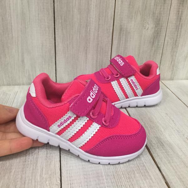Кроссовки детские ярко-розовые