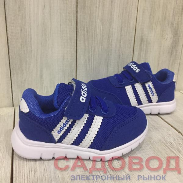6b304ccc Кроссовки летние детские Adidas синие Кроссовки, кеды детские и  подростковые на рынке Садовод