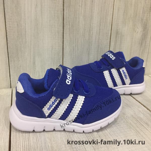 Фото Детские кроссовки, Летние кроссовки Кроссовки летние детские Adidas синие