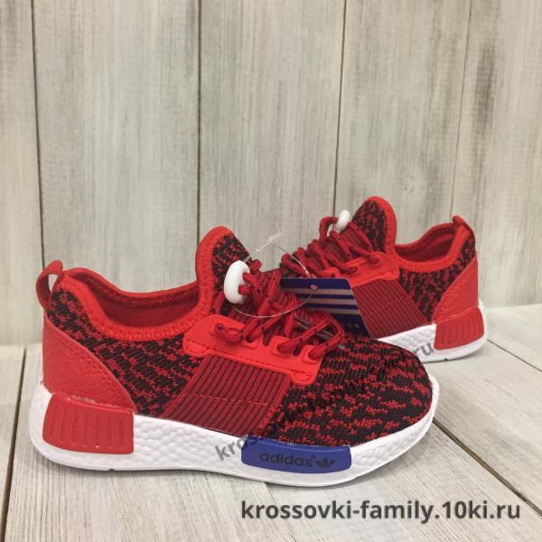 Фото Детские кроссовки, Летние кроссовки Кроссовки летние детские Adidas красные