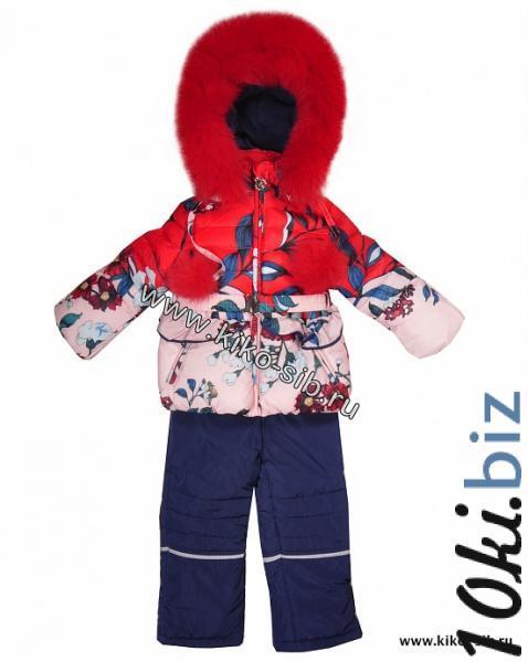 *Костюм 4527 М Костюмы детские для девочек на рынке Восток в Новосибирске