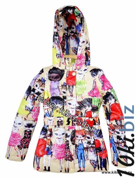 Куртка 3534 Б Куртки демисезонные для девочек на рынке Восток в Новосибирске