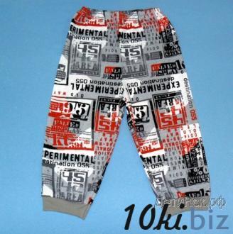 Штанишки ПК001 Ползунки и штаны для новорожденных в России