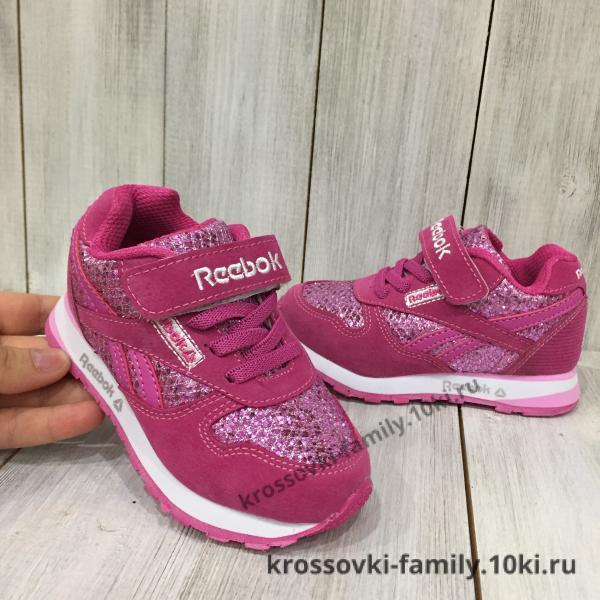 Фото Детские кроссовки Кроссовки детские Reebok  ярко-розовые