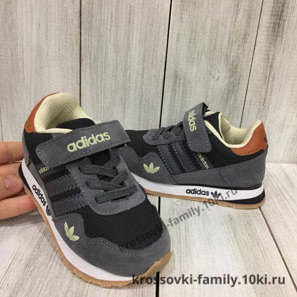 Фото Детские кроссовки Кроссовки детские Adidas серые