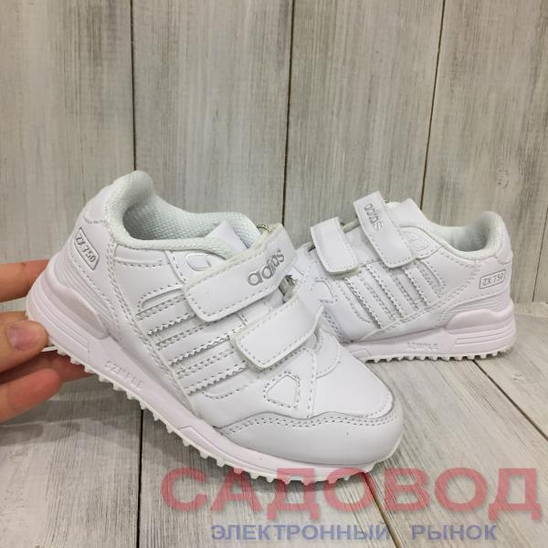8f4db8d9 Кроссовки детские Adidas белые Кроссовки, кеды детские и подростковые на  рынке Садовод