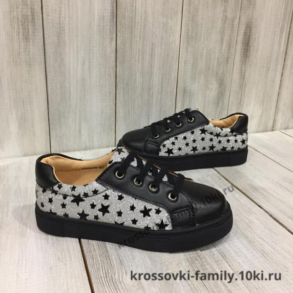Фото Детские кроссовки Кроссовки детские кожа черные с звездами