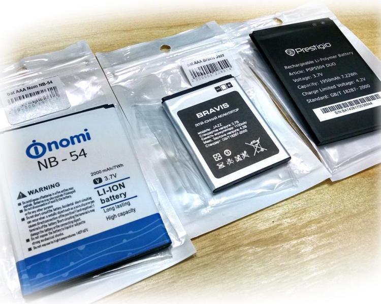 Аккумуляторы на все виды телефонов ????????? По доступной цене! Под заказ в течении 1-2 дней