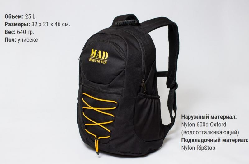 Рюкзак MAD Active
