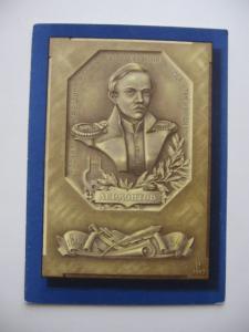 Фото Почтовые открытки (карточки), открытки, Разное Лермонтов 1963 художник Л. Леев