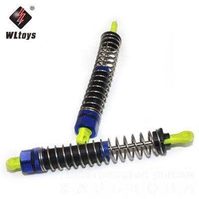 Амортизаторы задние 0017 WLtoys для машинок 1/12, 12428, 12423, 2 шт. - Комплектующие для радиоуправляемых игрушек и моделей на рынке Барабашова