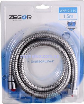 Шланг для душа двухслойный ZEGOR WKR-007 150 см (блистер)